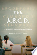 The A B C D   An Introductory Book into the English Alphabet