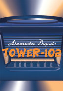 Tower-102