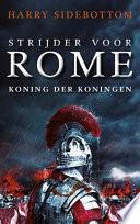 Strijder Voor Rome