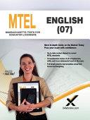2017 MTEL ENGLISH  07  2 E