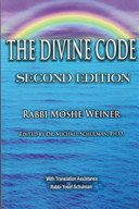 The Divine Code  Fundamentals of the faith