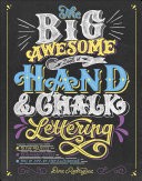 download ebook the big awesome book of hand & chalk lettering pdf epub
