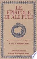 Le epistole di Ali Puli. Da un manoscritto alchemico del XVII secolo