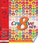 Creative ICT
