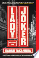 Lady Joker  Volume 1 Book PDF