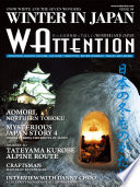 WINTER IN JAPAN/Wattention Tokyo vol.04