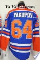 Ya Ya Yakupov