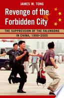 Revenge of the Forbidden City