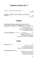 Taiwan Literature  English Translation Series