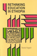 Rethinking Education in Ethiopia