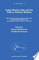 Judge Shigeru Oda and the Path to Judicial Wisdom