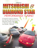 Mitsubishi   Diamond Star Performance Tuning