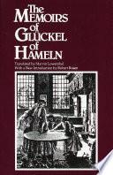 The Memoirs of Gl  ckel of Hameln