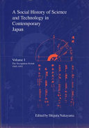 A Social History of Science and Technology in Contemporary Japan  The occupation period 1945 1952