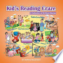 Kid s Reading Craze   a Collection of 20 Short Stories
