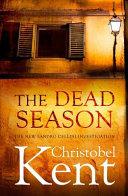 The Dead Season Vecchio Shimmer In The Summer Haze A Corpse