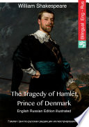 The Tragedy of Hamlet  Prince of Denmark  English Russian edition illustrated