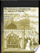 The Ni matnama Manuscript of the Sultans of Mandu