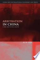 Arbitration in China