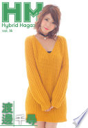 HubridMagazine vol 16 Chihiro Watanabe