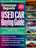 Used Car Buying Guide 1995