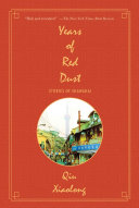 Years of Red Dust Collection Of Linked Short Stories By Qiu