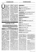 Geschäftsbericht- Abteilung Frauen im Bundesvorstand des DGB.