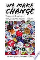 We Make Change