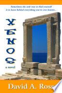 Xenos A Novel