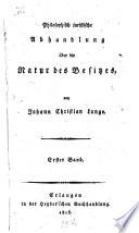 Philosophisch juristische Abhandlung über die Natur des Besitzes