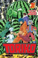 Toriko, Vol. 31 : komatsu and the other four kings...