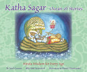 Katha Sagar  Ocean of Stories