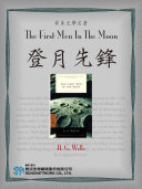 The First Men In The Moon                States Office Of Strategic Services And Is A