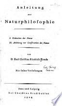 Anleitung zur Naturphilosophie