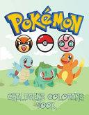 Pokemon Children s Coloring Book