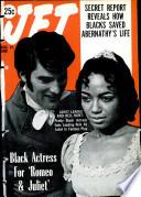 Aug 15, 1968