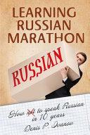 Learning Russian Marathon
