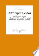 Anthropos Deinos