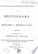 A Dictionary English and Hindostany