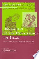 Humanism in the Renaissance of Islam