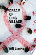 Dream of Ding Village Of A Bitter Lawsuit Between