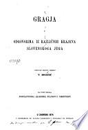 Collectio Consuctudinum Juris Apud Slavos Meridionales Etiamnum Vigentium