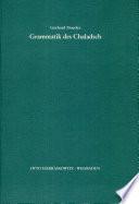 Grammatik des Chaladsch