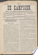 Mar 3, 1893
