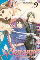 Noragami: Stray God : shrine, not to mention worshippers!...