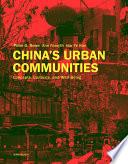 China s Urban Communities