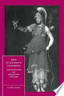 Men In Women S Clothing