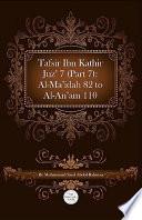 Tafsir Ibn Kathir Juz  7  Part 7
