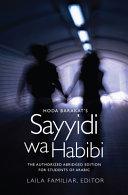 download ebook hoda barakat's sayyidi wa habibi pdf epub