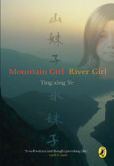 Mountain Girl River Girl